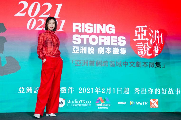 Mediacorp y Studio76 de Taiwán organizan concurso de guión chino