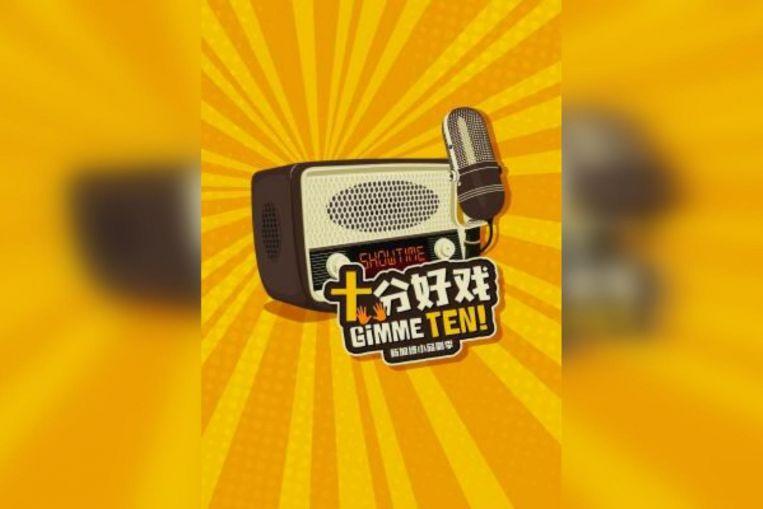 Se buscan piezas de radio breves en mandarín para concurso inaugural