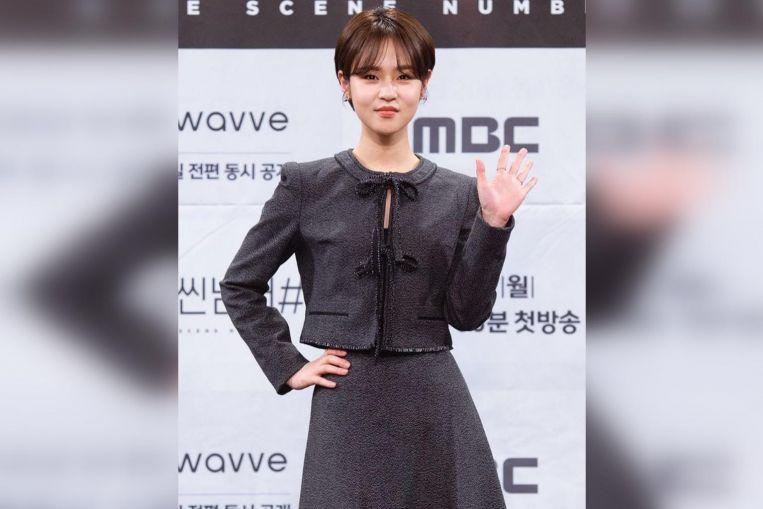 La actriz Shim Eun-woo se disculpa por el acoso escolar en la escuela